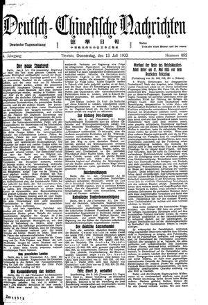 Deutsch-chinesische Nachrichten vom 13.07.1933