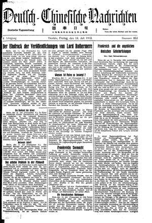 Deutsch-chinesische Nachrichten vom 14.07.1933