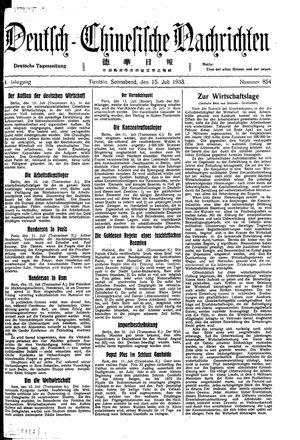 Deutsch-chinesische Nachrichten vom 15.07.1933