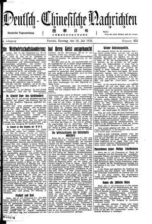 Deutsch-chinesische Nachrichten vom 16.07.1933