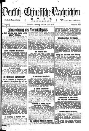 Deutsch-chinesische Nachrichten vom 18.07.1933