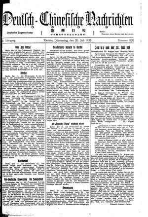 Deutsch-chinesische Nachrichten vom 20.07.1933