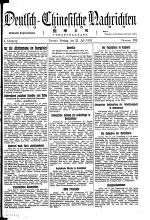 Deutsch-chinesische Nachrichten vom 21.07.1933