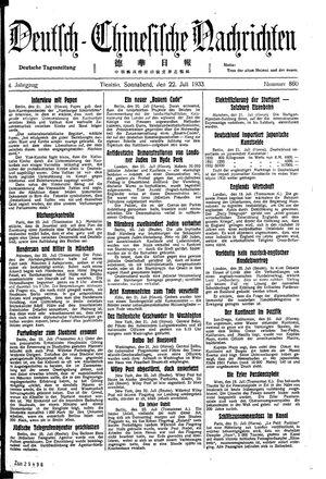 Deutsch-chinesische Nachrichten vom 22.07.1933