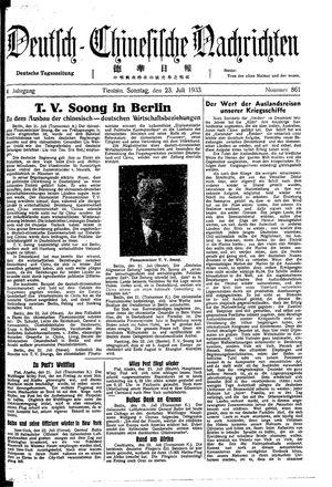 Deutsch-chinesische Nachrichten vom 23.07.1933