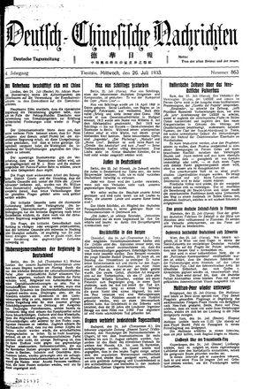 Deutsch-chinesische Nachrichten vom 26.07.1933