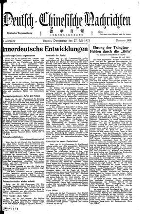 Deutsch-chinesische Nachrichten vom 27.07.1933