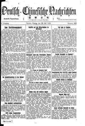 Deutsch-chinesische Nachrichten vom 28.07.1933