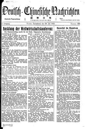 Deutsch-chinesische Nachrichten vom 29.07.1933