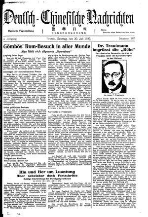 Deutsch-chinesische Nachrichten vom 30.07.1933