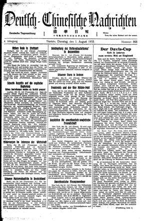 Deutsch-chinesische Nachrichten vom 01.08.1933
