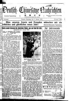 Deutsch-chinesische Nachrichten on Jan 1, 1935