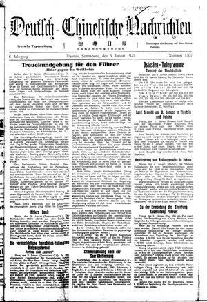 Deutsch-chinesische Nachrichten vom 05.01.1935