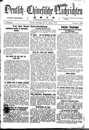 Deutsch-chinesische Nachrichten vom 06.01.1935