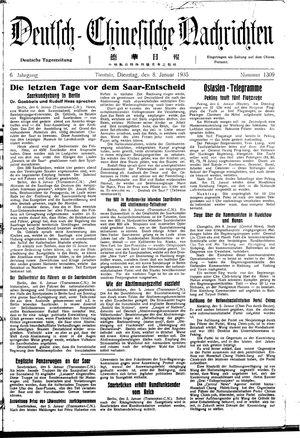 Deutsch-chinesische Nachrichten vom 08.01.1935