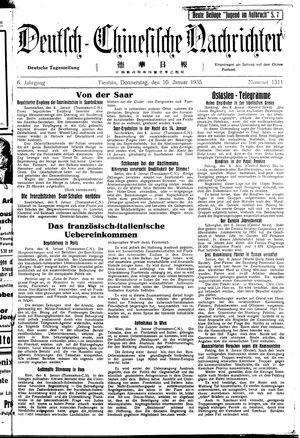 Deutsch-chinesische Nachrichten vom 10.01.1935