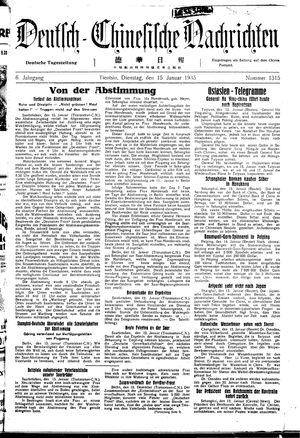 Deutsch-chinesische Nachrichten vom 15.01.1935