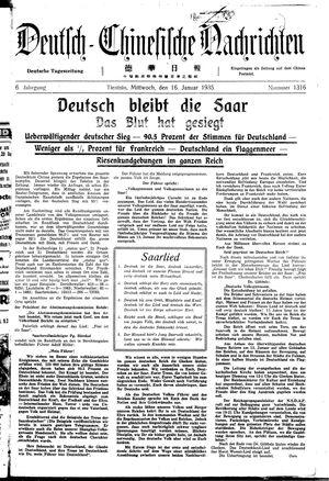 Deutsch-chinesische Nachrichten vom 16.01.1935