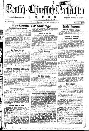 Deutsch-chinesische Nachrichten vom 20.01.1935