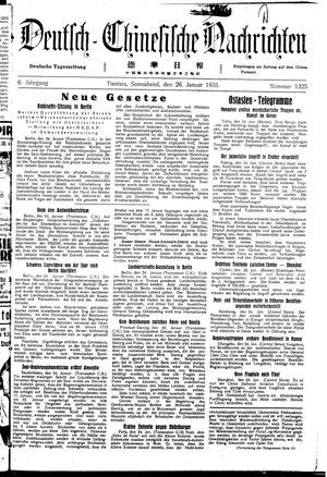 Deutsch-chinesische Nachrichten on Jan 26, 1935