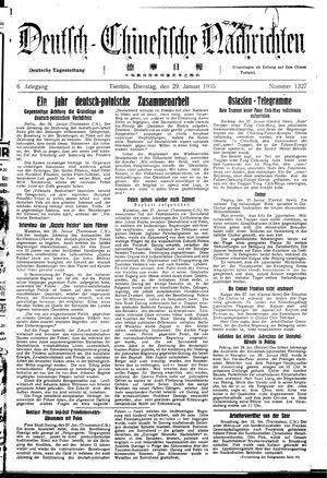 Deutsch-chinesische Nachrichten vom 29.01.1935