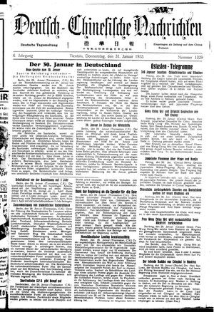 Deutsch-chinesische Nachrichten vom 31.01.1935