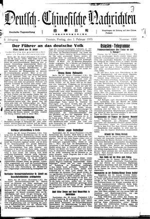 Deutsch-chinesische Nachrichten vom 01.02.1935