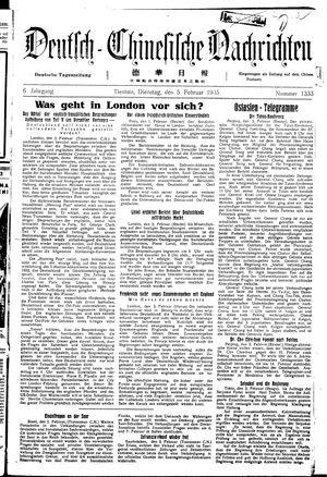 Deutsch-chinesische Nachrichten vom 05.02.1935