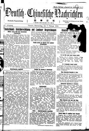 Deutsch-chinesische Nachrichten vom 07.02.1935