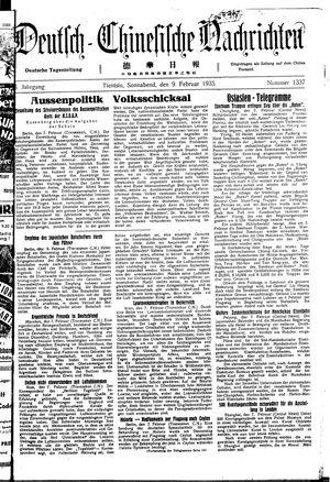 Deutsch-chinesische Nachrichten vom 09.02.1935