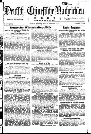 Deutsch-chinesische Nachrichten vom 10.02.1935