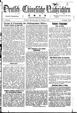 Deutsch-chinesische Nachrichten on Feb 12, 1935