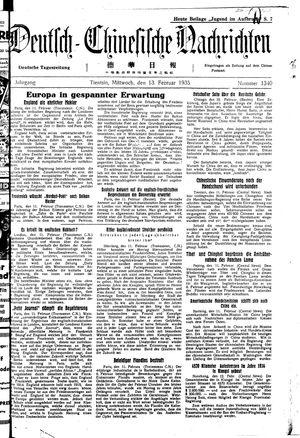 Deutsch-chinesische Nachrichten vom 13.02.1935