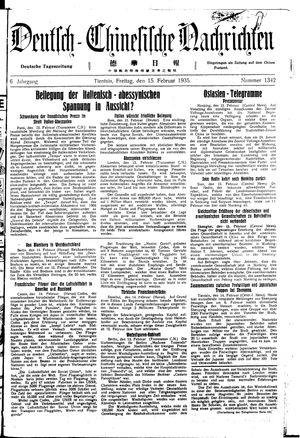 Deutsch-chinesische Nachrichten vom 15.02.1935