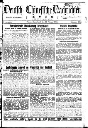 Deutsch-chinesische Nachrichten vom 16.02.1935