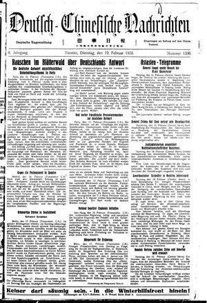 Deutsch-chinesische Nachrichten on Feb 19, 1935