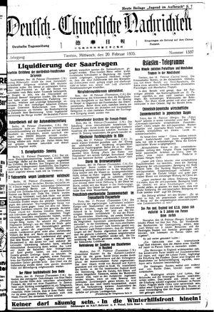 Deutsch-chinesische Nachrichten on Feb 20, 1935