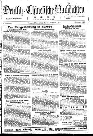 Deutsch-chinesische Nachrichten vom 21.02.1935