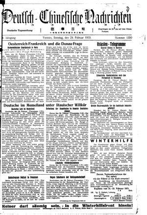 Deutsch-chinesische Nachrichten vom 24.02.1935