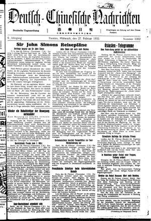 Deutsch-chinesische Nachrichten vom 27.02.1935