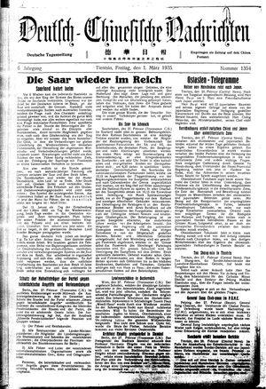 Deutsch-chinesische Nachrichten vom 01.03.1935
