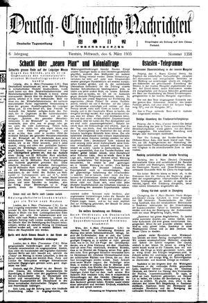 Deutsch-chinesische Nachrichten vom 06.03.1935
