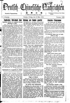 Deutsch-chinesische Nachrichten vom 08.03.1935
