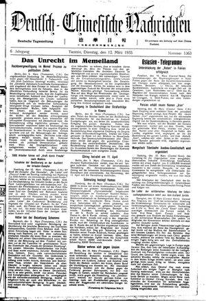 Deutsch-chinesische Nachrichten vom 12.03.1935