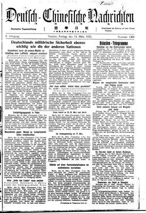 Deutsch-chinesische Nachrichten vom 15.03.1935