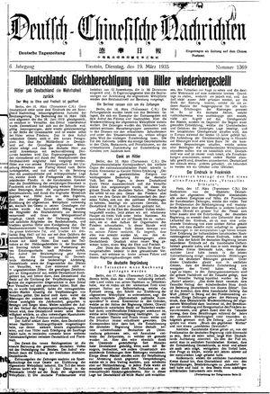 Deutsch-chinesische Nachrichten vom 19.03.1935