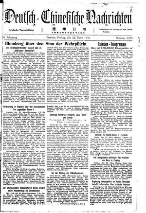 Deutsch-chinesische Nachrichten vom 22.03.1935