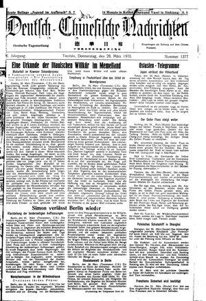 Deutsch-chinesische Nachrichten vom 28.03.1935