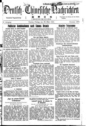 Deutsch-chinesische Nachrichten on Mar 29, 1935