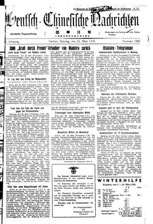 Deutsch-chinesische Nachrichten vom 31.03.1935
